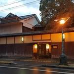 魚信旅館 - 店舗外観