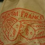 フルフル天神パン工房 - 紙袋。いい感じです。