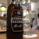 好ちゃん - ホッピーセット550円