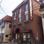 いわい洋菓子店 北山本店 -