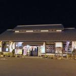 手打麺THE・うどん 大 - 2018-01-10