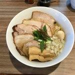 実垂穂 - 無添加魚介出汁の中華そば 塩 チャーシュー増 麺大盛