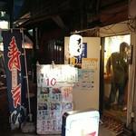 名前のない寿司屋 - 入口