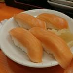 名前のない寿司屋 - サーモン。本日の10円