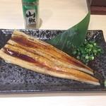 四谷 政吉 - 穴子の炙り焼き500円