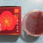 高野由平商店 - 料理写真:
