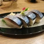 79553182 - 棒寿司(絶品)