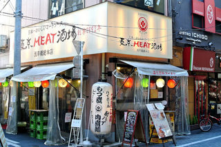 東京MEAT酒場 浅草橋総本店