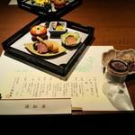 濱松屋 - 料理写真:
