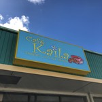 Cafe Kaila - Cafe Kailaパンケーキ