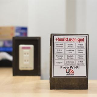 Wi-Fi、電源を完備!外国の方向けのサービス