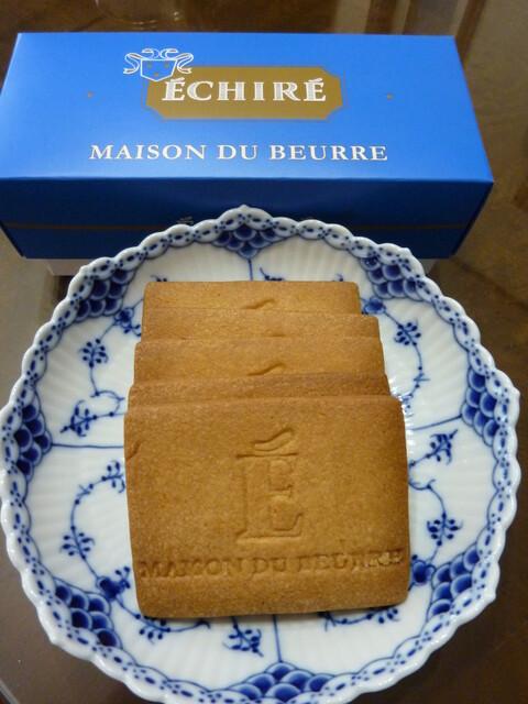 エシレ・メゾン デュ ブール - 2011年5月クッキーと箱