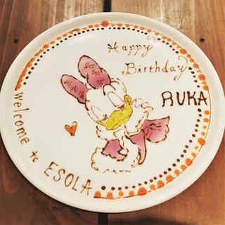 誕生日、記念日のサプライズはESOLAにお任せ!!