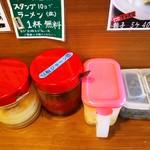 喜多見家 - ニンニク、豆板醤、刻み生姜、Qちゃん。玉葱の微塵切りも有りました。
