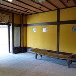 萩の宿 常茂恵 - 一階 石畳廊下付近