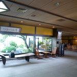 萩の宿 常茂恵 - フロント前