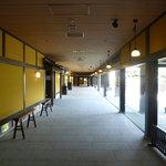 萩の宿 常茂恵 - 石畳廊下