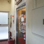 コーヒヌール - 二階の入口