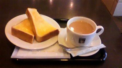 カルディーズクラブコーヒー 八尾店