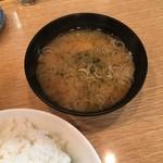 とんかつ洋食 みつば - 味噌汁✧*。 シンプルですが、ちょうど良い塩加減です✧*。