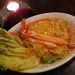 Thai Food Lounge DEE  - 「プーパッポンカリー 1,180円」(カニのカレー卵炒め)