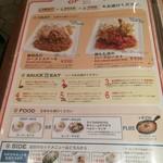 79575612 - 【'18.1】お肉メニューはソース・米orサラダが選べる
