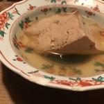 なだ一 - おでん 豆腐
