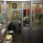 小石川金太郎飴 - おじさん銅鍋で飴制作中