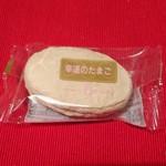 かをり - 幸運のたまご 一個160円(税抜)