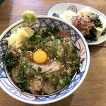 磯丸水産 本厚木北口店 - カンパチの漬け丼(880円)
