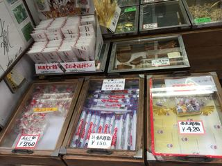 小石川金太郎飴 - 金太郎飴です