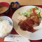 お家カフェ来音 - 日替わりランチ 680円