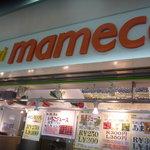 マメカ - ☆この看板が目印です(^^ゞ☆