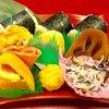 むすび むさし - 料理写真:「花籠むすび」(820円)。配膳時のアングル(正面)。