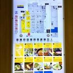 むすび むさし - この店があるフロアーの地図。新幹線口の一階だ。店舗情報の住所に、建物名と階数表記が欲しいところ。特に駅ナカの店では迷うことになりかねない。