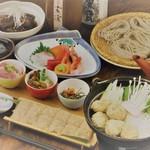 もみじ茶屋 - 料理写真: