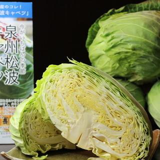 ◆農家が憧れる農家・射手矢農園さん直送の新鮮お野菜◆