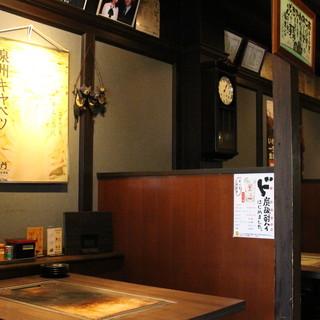 ◆【掘りごたつ席&テーブル席】ノスタルジックな和み空間◆