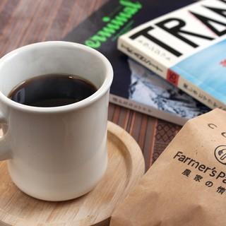 カフェ気分でモーニング!朝7時~営業中!