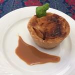 レストラン コロンジュ - りんごのタルト