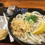 麺処 綿谷 - オールで¥520 [税込]