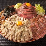ドデカMAX盛り丼(チャレンジメニュー)※カレーのルー2人前付き♪