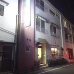八千代食堂 - 外観(2)