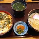 79588898 - かつ丼(670円)味噌汁付+うどん(330円)