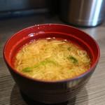 とうたく - 青海苔とねぎの味噌汁