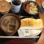 79589732 - モーニングサービス【トースト】                        ドリンク代含む¥410