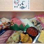 こころ庵 - 料理写真:握り寿司