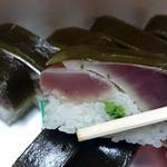 こころ庵 - 松前寿司