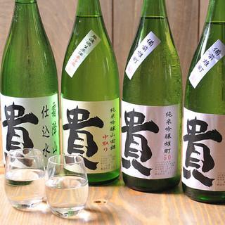 こだわりの日本酒特別純米『貴』