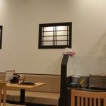 多賀屋食堂 - 店内②